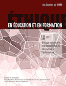 Cover for issue 'Éthique minimale, individualisme et éducation à l'autonomie' of the journal 'Éthique en éducation et en formation'