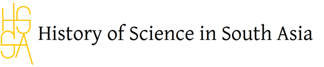 Logo for the journal History of Science in South Asia