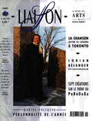Cover of Number 80, January 1995, pp. 5-45, Liaison