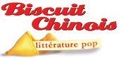 Logo pour Biscuit Chinois