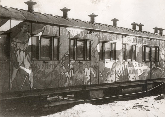 Photograph of the agit-train October Revolution.