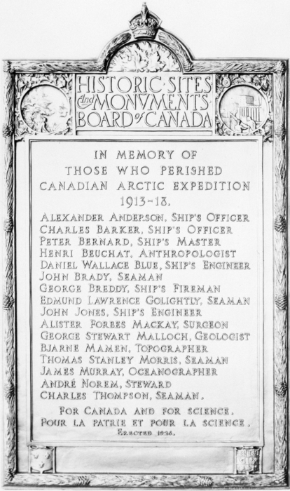 The memorial plaque.