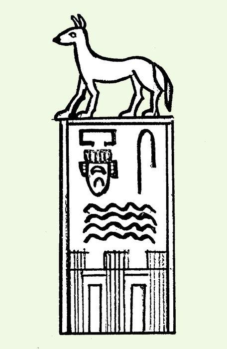 Représentation du coeur dans la titulature de pharaon.